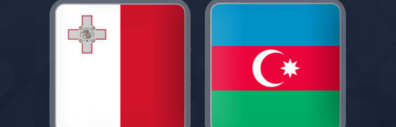 Прогноз матча Мальта — Азербайджан 10 сентября