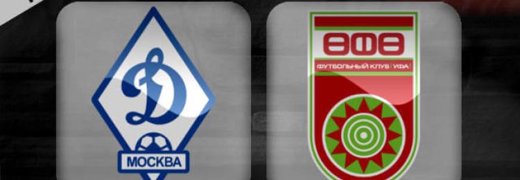 Прогноз матча Динамо Москва — Уфа 20 августа