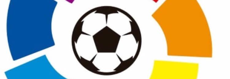 Прогноз матча Уэска – Хетафе 14 июня
