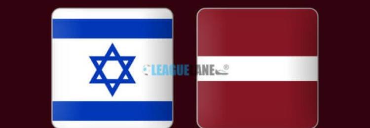 Прогноз матча Израиль – Латвия 15 октября