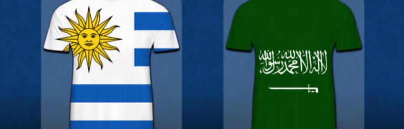 Прогноз матча Уругвай – Саудовская Аравия 20 июня
