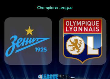Прогноз матча Зенит – Лион 27 ноября