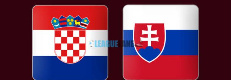 Прогноз матча Хорватия – Словакия 16 ноября