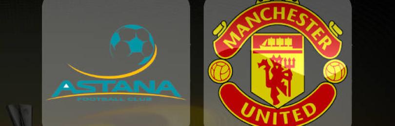 Прогноз матча Астана – Манчестер Юнайтед 28 ноября