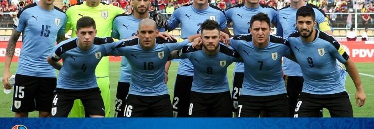 Прогноз как выступит сборная Уругвая: Суарес, Кавани и компания