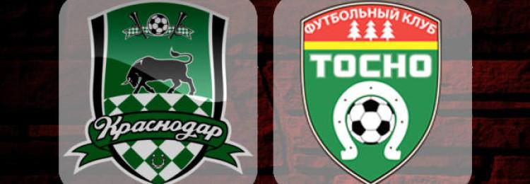 Прогноз матча Краснодар – Тосно 22 июля