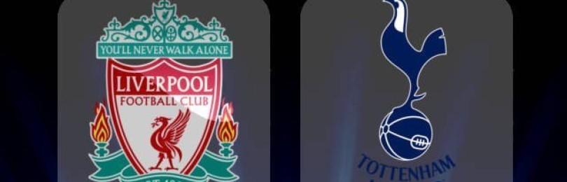 Прогноз матча Тоттенхэм — Ливерпуль 1 июня