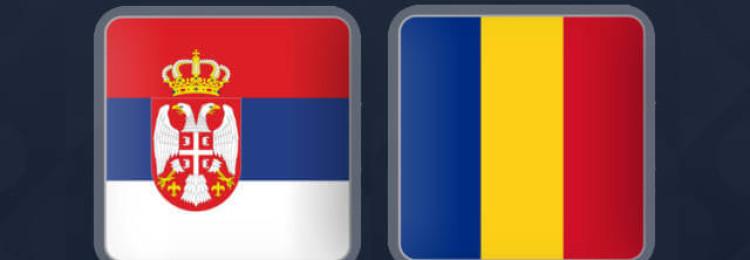 Прогноз матча Сербия — Румыния 10 сентября