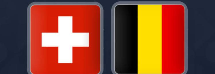 Прогноз матча Швейцария – Бельгия 18 ноября