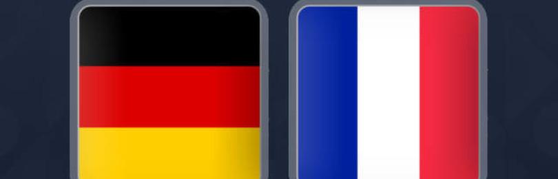Прогноз матча Германия — Франция 6 сентября