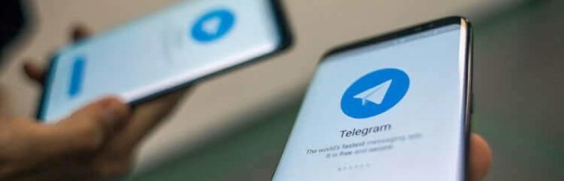 Отзывы телеграмм капперов