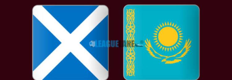 Прогноз матча Шотландия – Казахстан 19 ноября