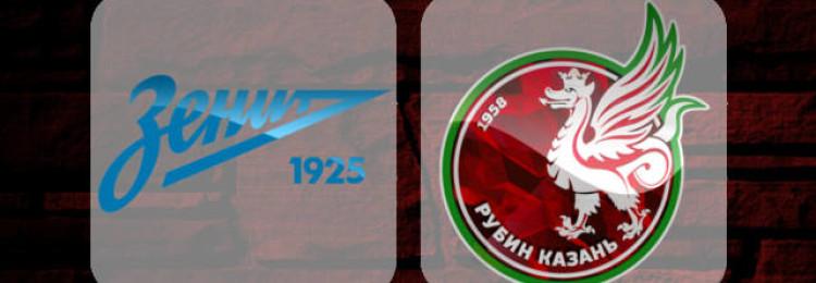 Прогноз матча Зенит – Рубин 22 июля