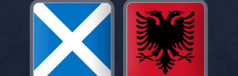 Прогноз матча Шотландия — Албания 10 сентября