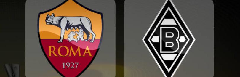 Прогноз матча Рома – Боруссия Менхенгладбах 24 октября