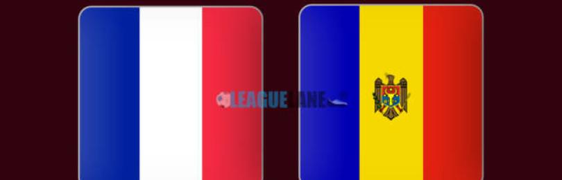 Прогноз матча Франция – Молдова 14 ноября