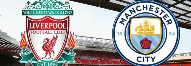 Прогноз матча Ливерпуль – Манчестер Сити 7 октября