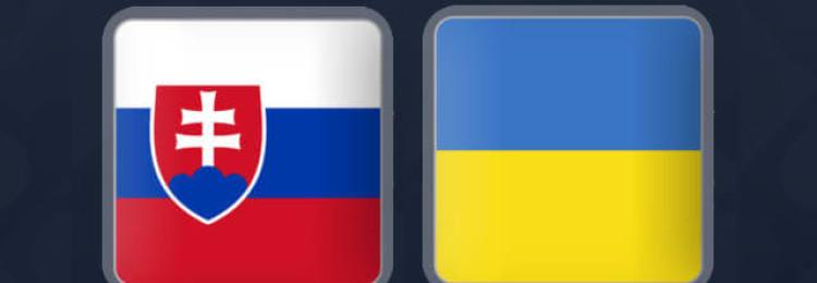 Прогноз матча Словакия – Украина 16 ноября