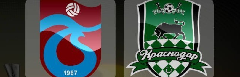 Прогноз матча Трабзонспор – Краснодар 24 октября