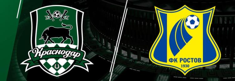 Прогноз матча Краснодар – Ростов 5 декабря