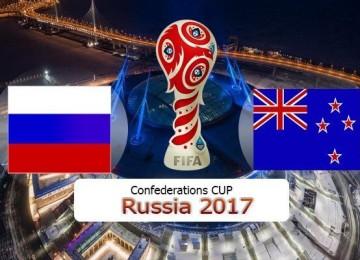 Прогноз матча Россия – Новая Зеландия 17 июня
