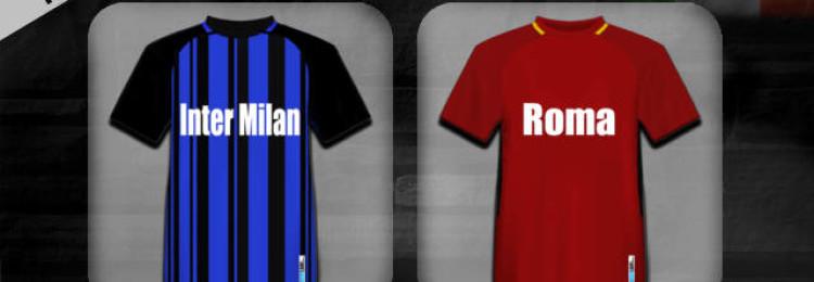 Прогноз матча Интер – Рома 6 декабря