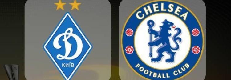 Прогноз матча Динамо Киев — Челси 14 марта