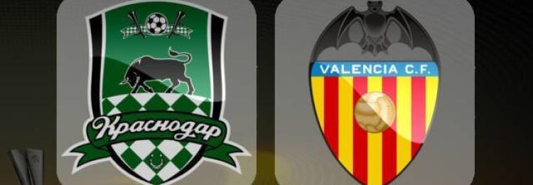 Прогноз матча Краснодар — Валенсия 14 марта