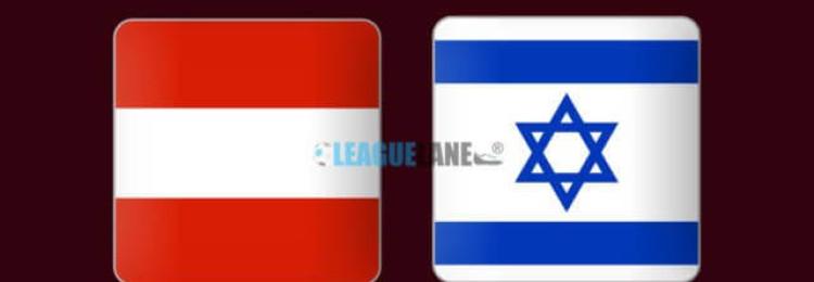 Прогноз матча Австрия — Израиль 10 октября