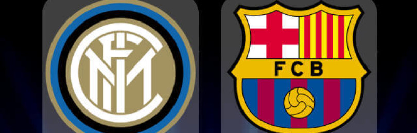 Прогноз матча Интер — Барселона 6 ноября