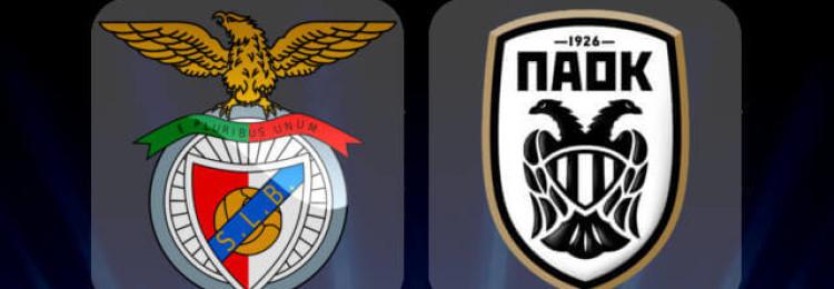 Прогноз матча Бенфика — ПАОК 21 августа