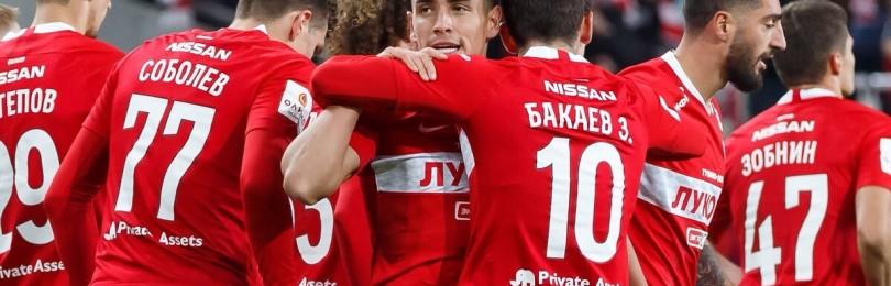 Арсенал – Спартак: прогноз на матч РПЛ 21 августа 2021