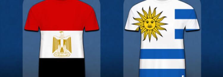 Прогноз матча Египет – Уругвай 15 июня