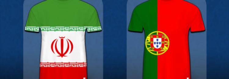 Прогноз матча Иран – Португалия 25 июня