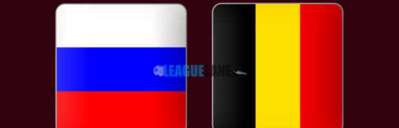 Прогноз матча Россия – Бельгия 16 ноября