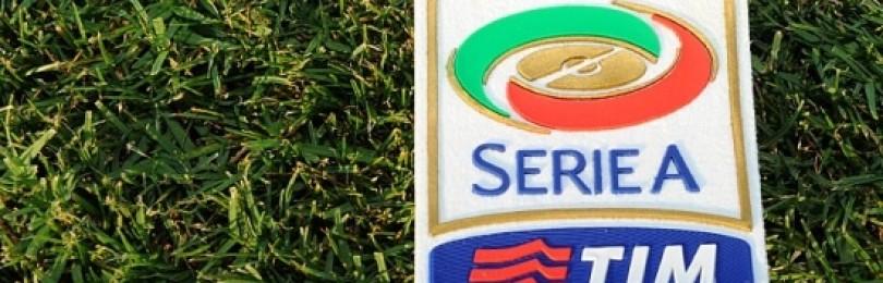 Прогноз матча Наполи – Верона 5 января