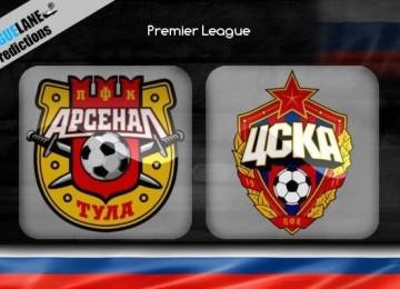 Прогноз матча Арсенал Тула — ЦСКА 1 сентября