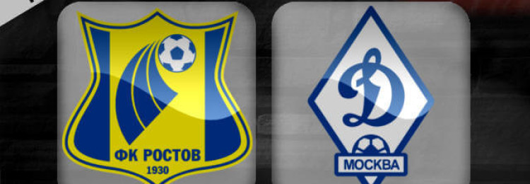 Прогноз матча Ростов – Динамо 10 ноября