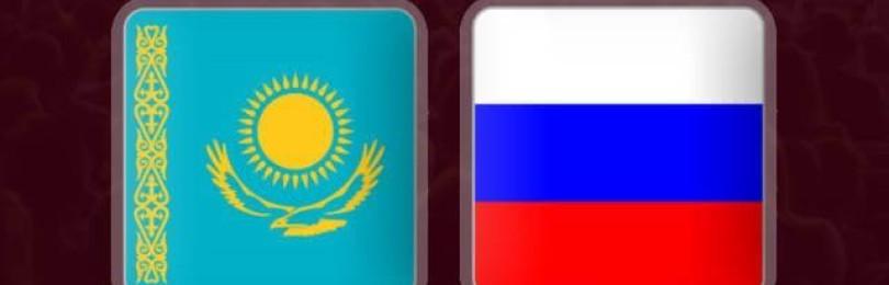 Прогноз на матч Казахстан — Россия 24 марта