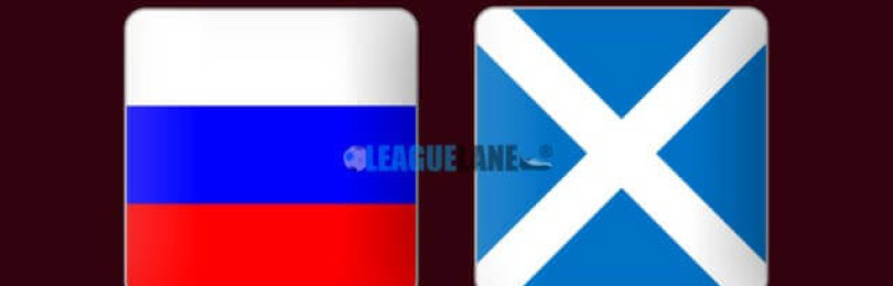 Прогноз матча Россия — Шотландия 10 октября