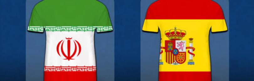 Прогноз матча Иран – Испания 20 июня