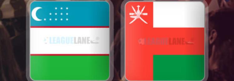 Прогноз матча Узбекистан — Оман 9 января