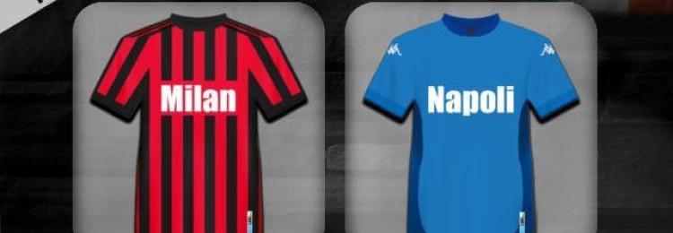 Прогноз матча Милан — Наполи 26 января