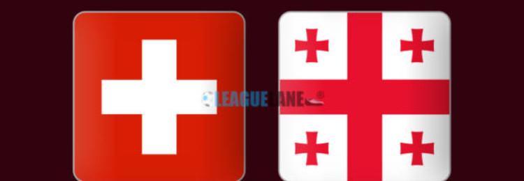 Прогноз матча Швейцария – Грузия 15 ноября