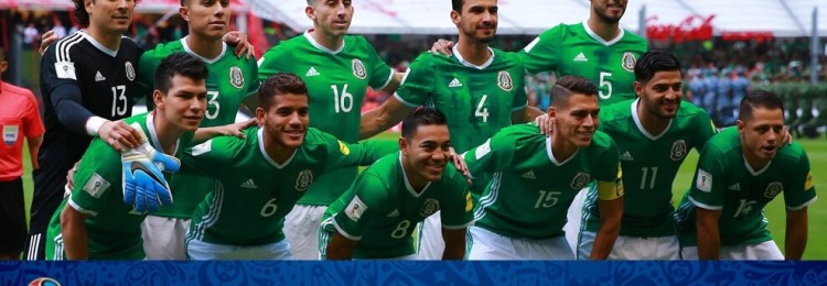 Прогноз как выступит сборная Мексики: путь ацтеков