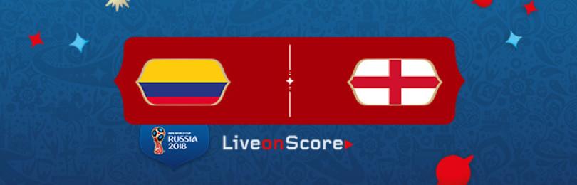 Прогноз матча Колумбия — Англия 3 июля