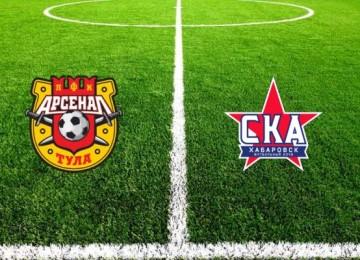 Прогноз матча Арсенал – СКА-Хабаровск 24 июля