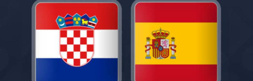 Прогноз матча Хорватия — Испания 15 ноября