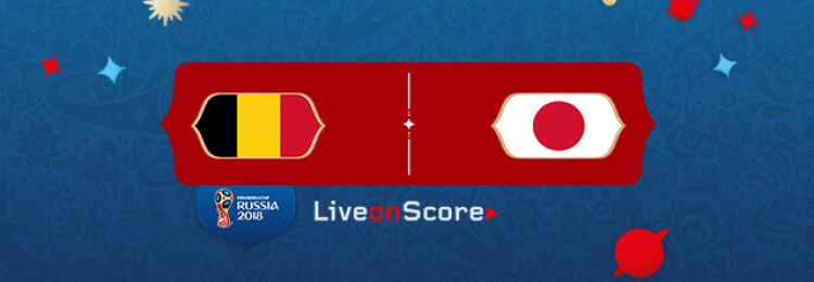 Прогноз матча Бельгия — Япония 2 июля