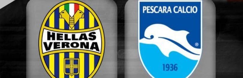 Прогноз матча Верона — Пескара 22 мая